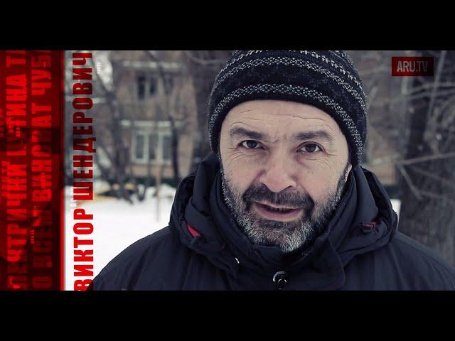 Смотреть фильм 2017 года русская мелодрама