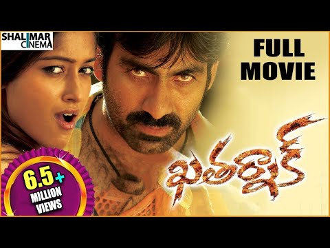 Khatarnak Telugu Full Length Movie || Ravi Teja, Ileana || ఖతర్నాక్ సినిమా