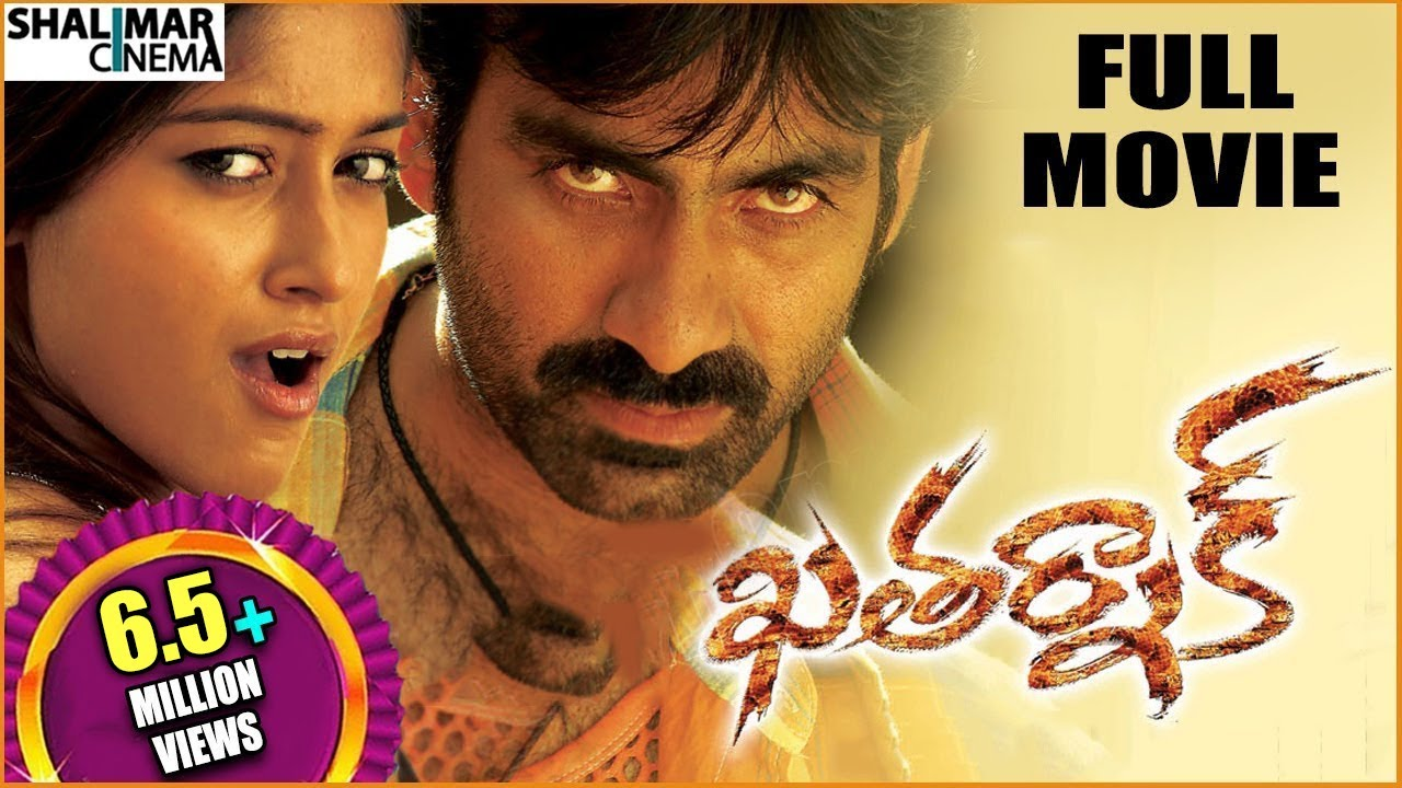 Khatarnak Telugu HD Movie watch online | Ravi Teja, Ileana |