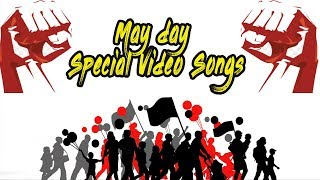May Day Special Video Songs | Super Hit Video Songs | Movie Time Cinema