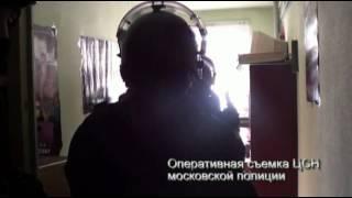 Задержание киллера в Марьино.mp4