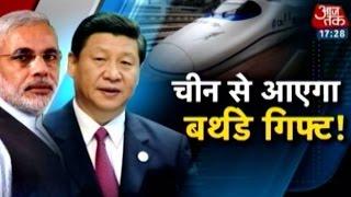 PM Modi's $100-billion birthday gift from China