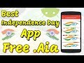 Best 15th August App 🔥 Free .aia AppyBuilder 🔥independence Day Aia