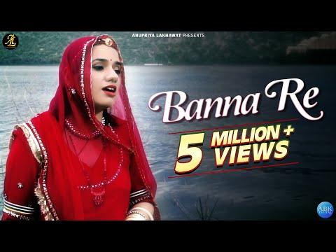 Banna Re || Folksong || Anupriya Lakhawat || Music Kapil Jangir @ Kapil Studio