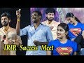 Ispade Rajavum Idhaya Raniyum Success Meet | Harish Kalyan, Shilpa Manjunath | IRIR Success Meet
