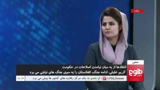 MEHWAR: Khalili Warns  Of Plot To Divide Afghans