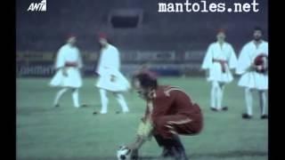 Χαρρυ Κλυνν - Αλαλούμ (Ποδοσφαιρικός αγώνας Ελλάδα Τιμπουκτάν & Παπάς)