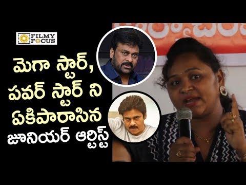 Film Artist Bold Comments on Mega Star Chiranjeevi & Pawan Kalyan  @Sri Reddy Press Meet