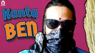 BB Ki Vines | Kaanta Ben |