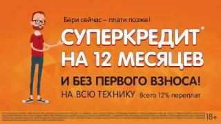 Цифровой гипермаркет