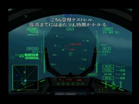[M-05] 第三艦隊集結 - ACECOMBAT5 [USB3HDCAP,StreamCatcher]