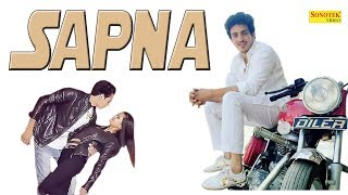 Sapna  Diler Kharkiya  Pooja Mehra  New Haryanvi Song 2019  Sonotek Digital