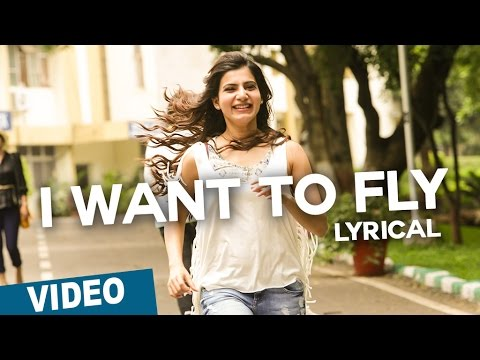 I Want To Fly Song with Lyrics | Bangalore...