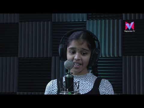 മാഗ്നവിഷൻ ടിവിയിൽ യുക്മ സ്റ്റാർ സിംഗർ സീസൺ 4 ജൂനിയർ ഓഡിഷൻസ്