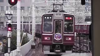 【8000系30周年記念HⅯ‼】阪急8000系8000F 特急新開地行き 梅田発車
