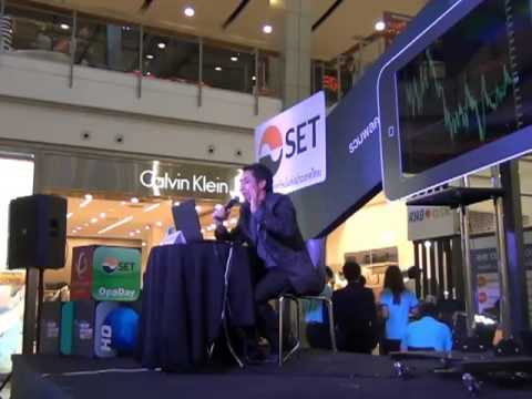 สัมมนา SET-TFEX Online Investor Fair 2013 28 June 2013 By classicgoldfutures