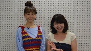 第10回目のゲストは、映画『めがみさま』にご出演の松井玲奈さん。 映画...