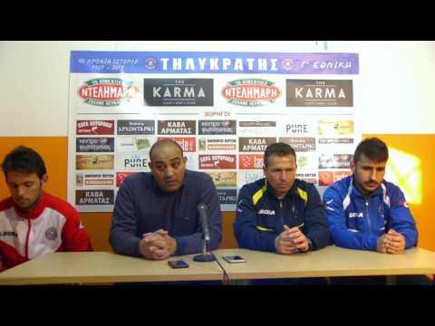 Συνέντευξη τύπου μετά τον αγώνα Τηλυκράτης - Νίκη Βόλου (1-0)