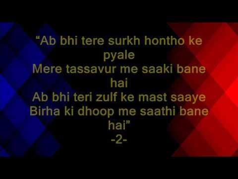 Dil Ke Jharokhe Mein with lyrics - youtube.com
