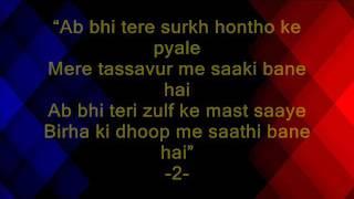 Dil ke jharoke me tujhko bithakar - Bramhachari - Full Karaoke