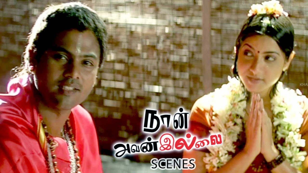 Naan Avanillai Tamil Movie | Scenes | Keerthi Chawla, Jeevan ... for Naan Avan Illai Sneha  585ifm