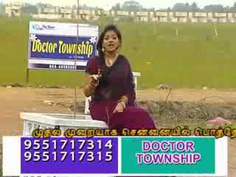 Doctor'S Township