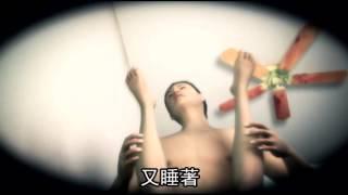 高雄版李宗瑞 撿屍性侵偷拍 | 台灣蘋果日報 thumbnail
