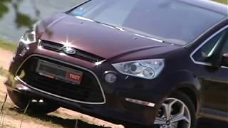 Большой минивэн Ford S-max тест-драйв и обзор Автопанорама