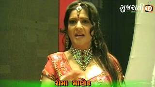 Exclusive Interview with Roma Manek Gujarati Actress