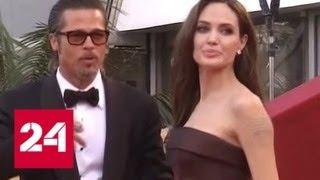 Смотреть видео Анджелина Джоли требует у Брэда Питта деньги на содержание шестерых детей - Россия 24 онлайн