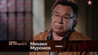 Улика из прошлого Смерть Игоря Талькова