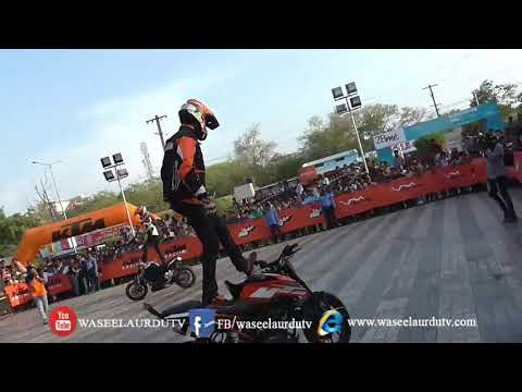 KTM Stunt Haroon Bajaj KADAPA WTv