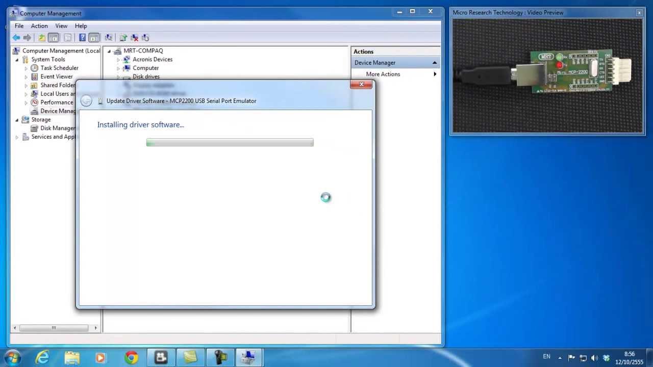 MCP2200 USB SERIAL PORT EMULATION DRIVERS DOWNLOAD