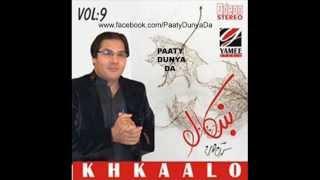 karan khan new pushto song