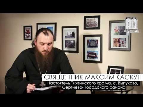 Вера православная - Рукоблудие-алфавит