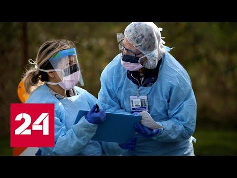 """""""Факты"""": последняя информация по коронавирусу COVID-19. От 1 апреля 2020 года (22:00) - Россия 24"""