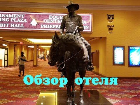 Привет Лас Вегас!!!Город мечта/Обзор отеля