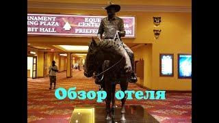 Привет Лас Вегас Город мечта Обзор отеля