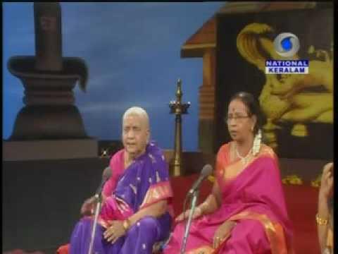 Gajananayutam - Parasala Ponnammal