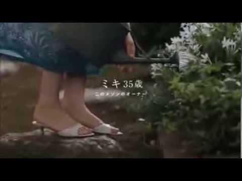 中谷美紀 メルサボン CM スチル画像。CM動画を再生できます。