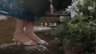 2013年CM Mellsavon (60秒ver)有村架純 中谷美紀 真木よう子 浅利陽介.