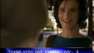 Zapowiedzi i program dnia. HBO 07.03.2004