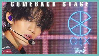 [Comeback Stage] CIX  - Numb,  CIX - 순수의 시대 Show Music core 20191123