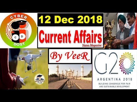 12 December 2018 Current Affairs in Hindi | Daily Current Affairs Detail Study, PIB, Nano Magazine