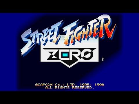 オープニングデモ - STREET FIGHTER ZERO