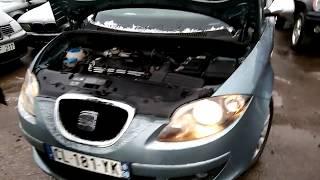 Первичный осмотр автомобиля Seat Altea XL 2006, 21 декабря 2017 г.