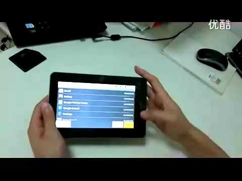 android tablets 2011 google android tablet itabletpcshop.com .flv