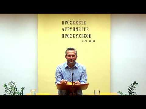 19.10.2019 - Eπίσκεψη Εκκλησίας Ρεθύμνου - διάφοροι ομιλητές