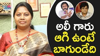 Did Actor Ali Really Took the Right Decision on Joining in YSRCP? | Nyaya Vedhika | Advocate Ramya
