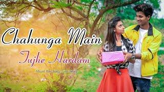 Chahunga Main Tujhe Hardam | PUBG : Love Story | Satyajeet Jena | Ft. Jeet & Taniya | Besharam Boyz